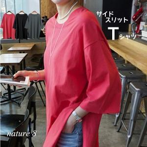チュニックワンピース 40代 夏 大きいサイズ きれいめ 40代 50代  s1249|visage-souriant1208
