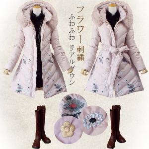 コート ダウン 刺繍 レディース アウター トップス コート 長袖 フリル ラビット  s2008p|visage-souriant1208
