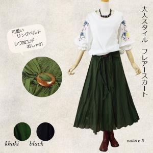 スカート Aライン カラフル レディース きれいめ 40代 50代  s2094|visage-souriant1208