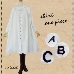 ワンピース アルファベット 刺繍 バルーン シャツ 40代 50代 s2200|visage-souriant1208