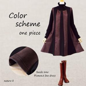 ワンピース 配色 バイカラー 体型カバー ゆったり スエード ジャンパースカート 40代 50代 s2204 visage-souriant1208