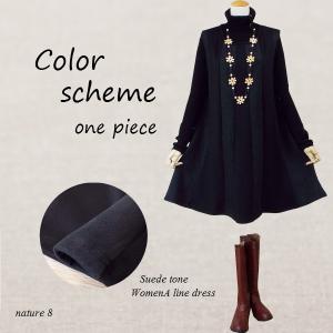 ワンピース 配色 バイカラー 体型カバー ゆったり スエード ジャンパースカート 40代 50代 s2205 visage-souriant1208