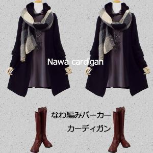 ロングカーディガン 秋冬 大きいサイズ 体型カバー 40代 50代 s2218|visage-souriant1208