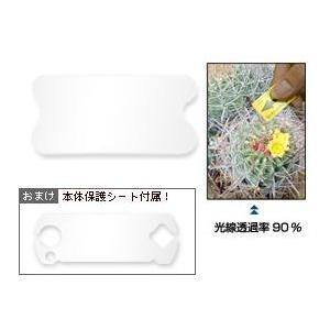 OverLay Brilliant for PSP /代引き不可/|visavis