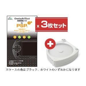 OverLay Brilliant for PSP本体保護シート 3枚セット|visavis