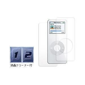 OverLay Brilliant for iPod nano /代引き不可/|visavis