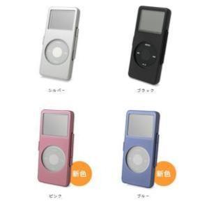 PDAIR Aluminium case for iPod nano|visavis
