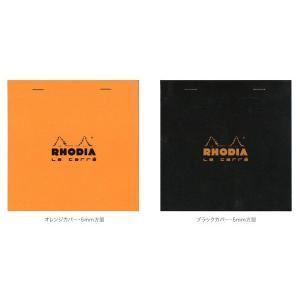 ロディア/RHODIA ブロックロディア ル・キャレ No 148|visavis