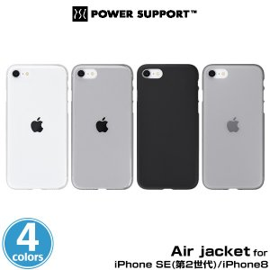 iPhone SE 第2世代 2020 背面ケース Air jacket for iPhone SE 第2世代 (2020) / iPhone 8 パワーサポート エアージャケット アイフォーンSE2 2020 visavis