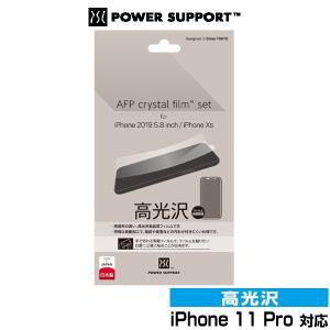 iPhone11 Proフィルム アイフォーン11 PRO