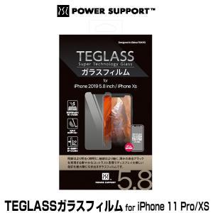 iPhone11 Pro 保護フィルム TEGLASSガラスフィルム for iPhone 11 Pro / XS PSSY-04 アイフォーン11 プロ 貼り付けツール パワーサポート visavis
