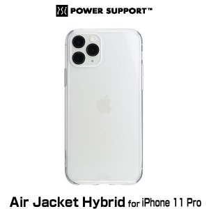 iPhone11 Pro ケース Air Jacket Hybrid for iPhone 11 Pro PSSY-31 エアージャケット ハイブリッド アイフォーン11 プロ パワーサポート シンプルデザイン visavis