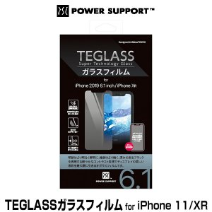 iPhone11 保護フィルム TEGLASSガラスフィルム for iPhone 11 / XR PSSK-04 アイフォーン11 アイフォーンXR 貼り付けツール パワーサポート PSSK04|visavis