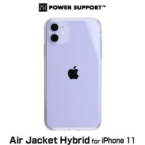 iPhone11 ケース Air Jacket Hybrid for iPhone 11 PSSK-31 エアージャケット ハイブリッド アイフォーン11 パワーサポート シンプルデザイン PSSK31 ポリカ|visavis