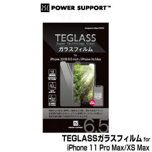 iPhone11 Pro Max 保護フィルム TEGLASSガラスフィルム for iPhone 11 Pro Max / XS Max PSSC-04 アイフォーン11 プロ マックス 貼り付けツール パワーサポート visavis