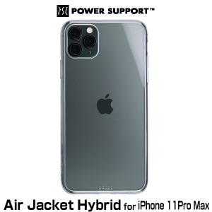 iPhone11 Pro Max ケース Air Jacket Hybrid for iPhone 11 Pro Max PSSC-31 エアージャケット ハイブリッド アイフォーン11 プロ マックス パワーサポート visavis