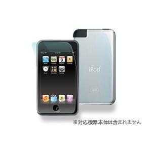 クリスタルフィルムセット for iPod touch(PTC-01) /代引き不可//iPod/iPhone祭/|visavis