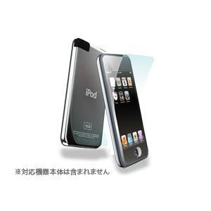 アンチグレアフィルムセット for iPod touch(PTC-02) /代引き不可//iPod/iPhone祭/|visavis