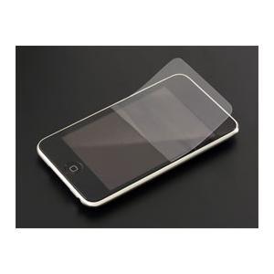 クリスタルフィルムセット for iPod touch(Late 2009/2nd gen.)(PTX-01) /代引き不可//iPod/iPhone祭/|visavis