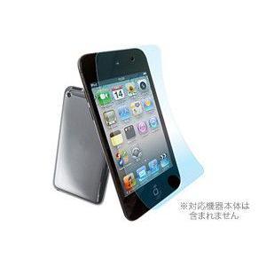 AFPクリスタルフィルムセット for iPod touch(4th gen.)(PTY-01) /代引き不可/|visavis