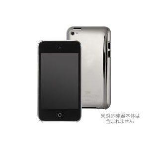 シリコーンジャケットセット for iPod touch(4th gen.) /代引き不可/|visavis