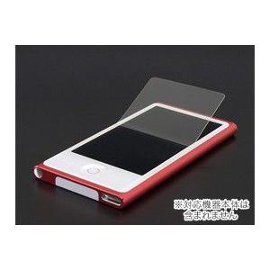 AFPクリスタルフィルムセット for iPod nano(7th gen.) /代引き不可/|visavis