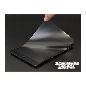 iPad miniの貼りたいトコロにきっちり貼れる!世界初、手で切れる剥離フィルム採用(PAT・P)...