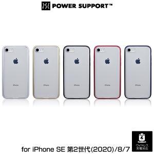 iPhone 8 / iPhone 7 用 Shock proof Air jacket for iPhone 8 / iPhone 7  /代引き不可/ 送料無料 ハイブリッドケース パワーサポート|visavis