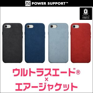 iPhone 8 / iPhone 7 用 ケース Ultrasuede Air jacket for iPhone 8 / iPhone 7 /代引き不可/ ウルトラスエードを身につけたまま、充電も可能|visavis