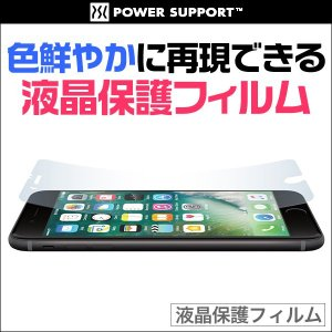 iPhone 8 Plus / iPhone 7 Plus 用 AFPクリスタルフィルムセット fo...