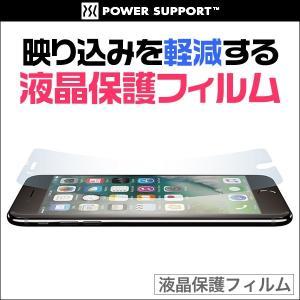 iPhone 8 Plus / iPhone 7 Plus 用 AFPアンチグレアフィルムセット for iPhone 8 Plus / iPhone 7 Plus   ハードコート 保護フィルム visavis