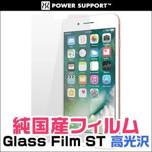 iPhone 8 Plus / iPhone 7 Plus 用 液晶保護フィルム Glass Film ST (純国産フィルム) 高光沢 for iPhone 7 Plus  高光沢 visavis