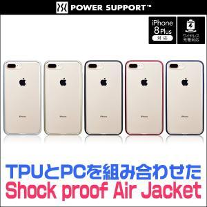 iPhone 8 Plus / 7 Plus 用 Shock proof Air jacket for iPhone 8 Plus / 7 Plus /代引き不可/ 送料無料 ハイブリッドケース パワーサポート|visavis