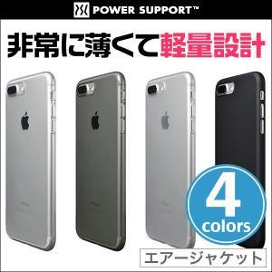 Phone 8 Plus / iPhone 7 Plus 用 エアージャケットセット for Phone 8 Plus / iPhone 7 Plus /代引き不可/ エアージャケット iPhone7Plus iPhone 7プラス|visavis