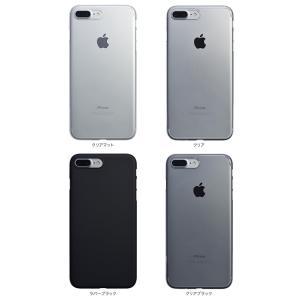 Phone 8 Plus / iPhone 7 Plus 用 エアージャケットセット for Phone 8 Plus / iPhone 7 Plus /代引き不可/ エアージャケット iPhone7Plus iPhone 7プラス|visavis|02