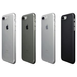 Phone 8 Plus / iPhone 7 Plus 用 エアージャケットセット for Phone 8 Plus / iPhone 7 Plus /代引き不可/ エアージャケット iPhone7Plus iPhone 7プラス|visavis|05