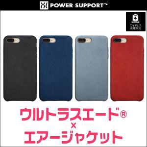 iPhone 8 Plus / 7 Plus 用 ケース Ultrasuede Air jacket for iPhone 8 Plus / 7 Plus /代引き不可/ ウルトラスエードを身につけたまま、充電も可能|visavis