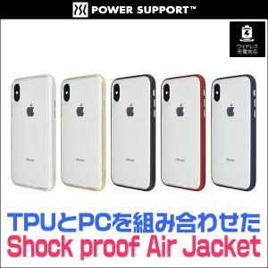 スマホケース iPhone X 用 Shock proof Air jacket for iPhone X ハイブリッドケース|visavis
