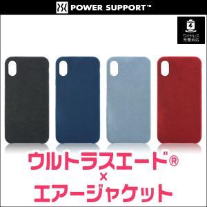 スマホケース iPhone X 用 ケース Ultrasuede Air jacket for iPhone X ウルトラスエードを身につけたまま、充電も可能|visavis