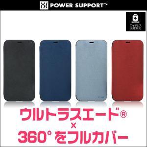 スマホケース iPhone X 用 ケース Ultrasuede Flip case for iPhone X ウルトラスエードを身につけたまま、充電も可能|visavis