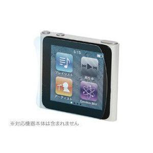 アンチグレアフィルムセット for iPod nano(6th gen.)(PNZ-02AJ) /代引き不可/|visavis