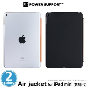iPad mini 第5世代 用 背面用ケース Smart Cover専用 エアージャケットセット for iPad mini(第5世代)  アイパッド ミニ 5 2019|visavis
