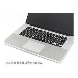MacBook Pro 15インチ Retinaディスプレイモデル(Mid 2012)専用のパームレ...