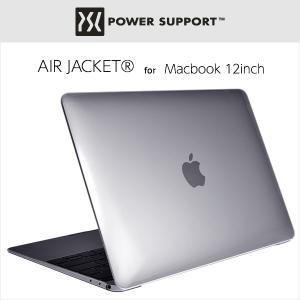 MacBook 12インチに対応したパワーサポートのエアージャケット。シンプルに保護したい方にお勧め...