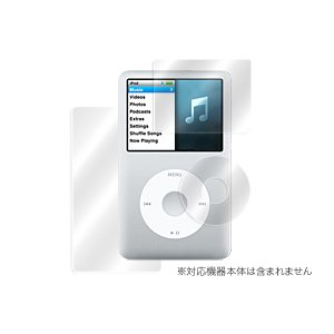 OverLay Brilliant for iPod classic /代引き不可/