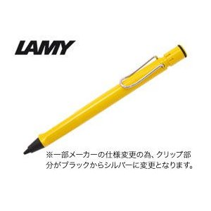 LAMY safari(サファリ) ペンシル(0.5mm) /代引き不可/|visavis