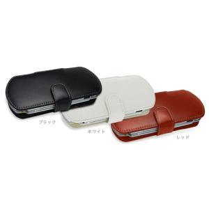 PDAIR レザーケース for PSP-3000(PALCPSP3)|visavis