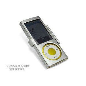 PDAIR アルミケース for iPod nano(5th gen.)|visavis