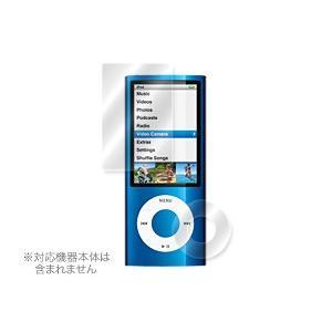 OverLay Brilliant for iPod nano(5th gen.) /代引き不可/|visavis