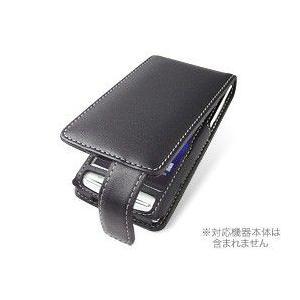 PDAIR レザーケース for XPERIA SO-01B 縦開きタイプ|visavis